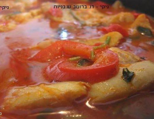 דג ברוטב עגבניות