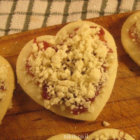 עוגיות לב עם שוקולד ופירורים