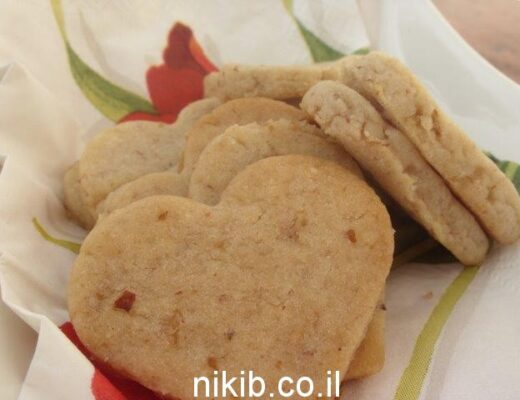 עוגיות מייפל פקאן