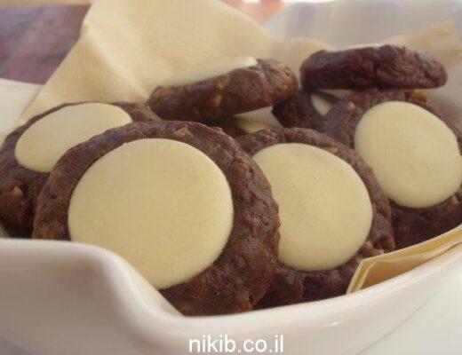 עוגיות שוקולד אגוזים ושוקולד לבן