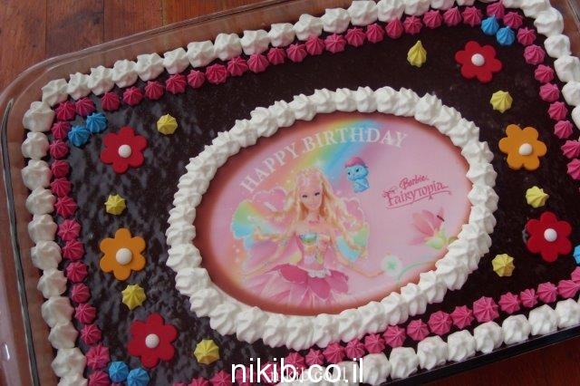 עוגת שוקולד גדולה
