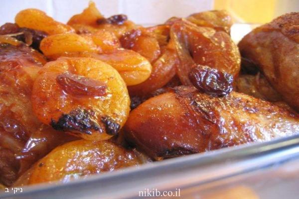צלי עוף מתוק עם פירות יבשים
