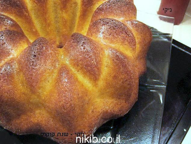 עוגת קוקוס עסיסית