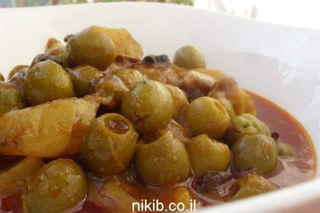 עוף עם ארטישוק ירושלמי וזיתים