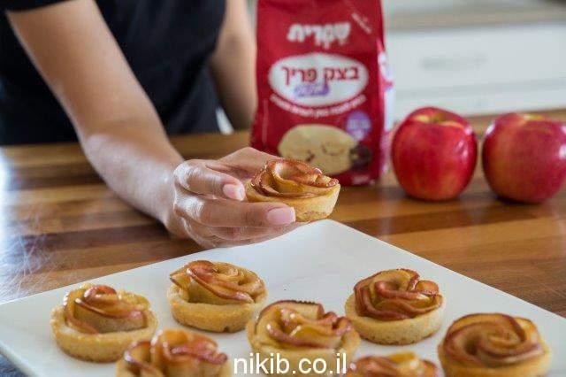 מאפה תפוחים ודבש