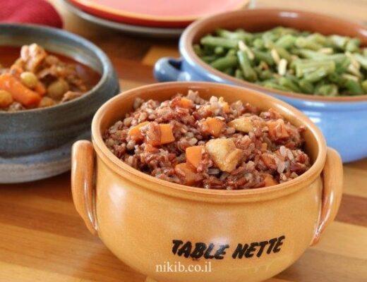 אורז אדום מלא עם חזה עוף