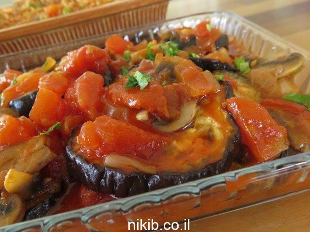 פרוסות חצילים ברוטב עם ירקות