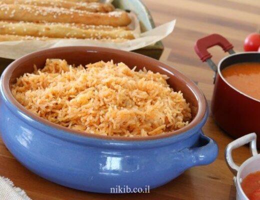 עוף עם אורז בסיר אחד