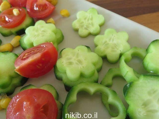 ירקות בצורות