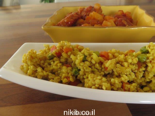 בורגול עם ירקות