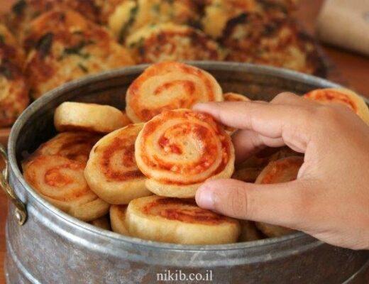 שבלולי פיצה