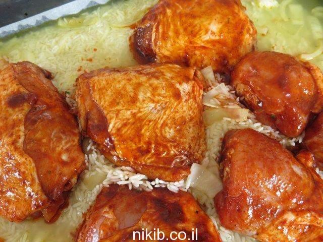 להעביר לתבנית / עוף עם אורז בתנור