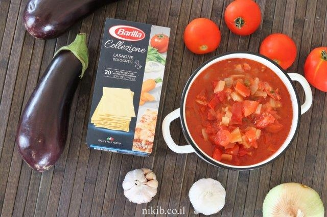 לזניה חצילים ועגבניות