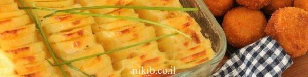 תפוחי אדמה מוקרמים פרווה