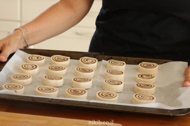 סינרול שוקולד פרווה