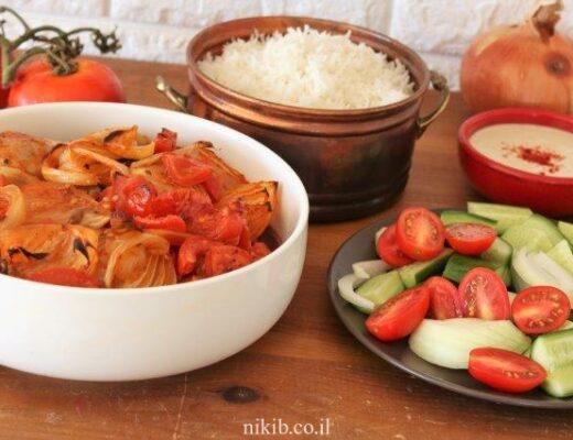 כרעיים עוף בתנור עם עגבניות