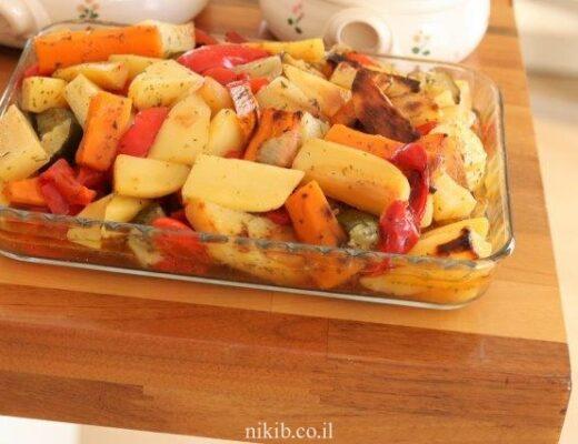 ירקות אפויים בקוקי