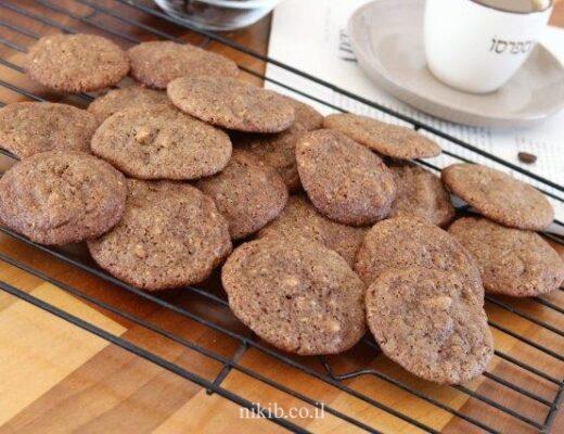 עוגיות קפה ואגוזים ממכרות