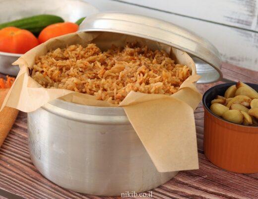 טבית - חמין עוף ואורז