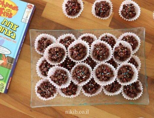 עוגיות קורנפלקס ושוקולד