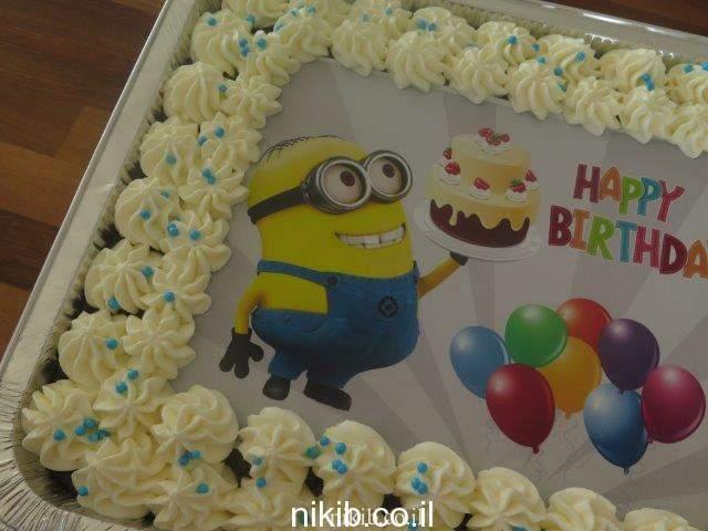איך מכינים עוגה עם תמונה ליום ההולדת ?