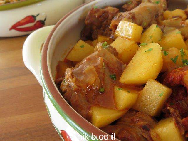 תבשיל גרונות הודו ותפוחי אדמה