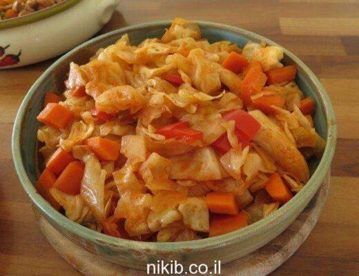 כרוב מאודה עם ירקות