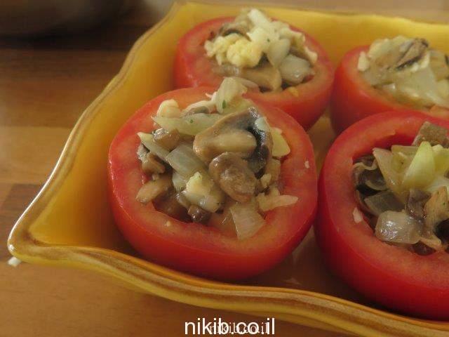 עגבניות ממולאות פטריות וגבינות