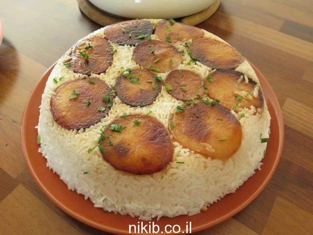 אורז פרסי
