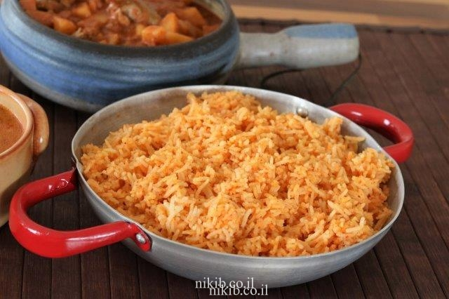 אורז כתום