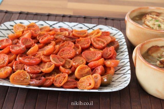 צימוקי עגבניות שרי