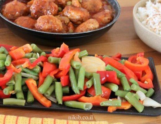 שעועית ירוקה מוקפצת עם ירקות