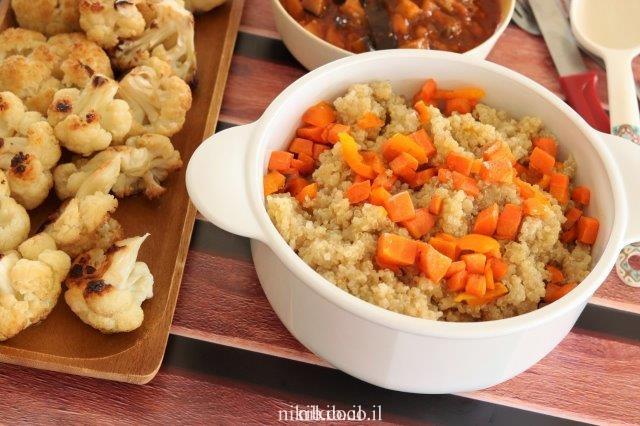 קינואה עם ירקות כתומים