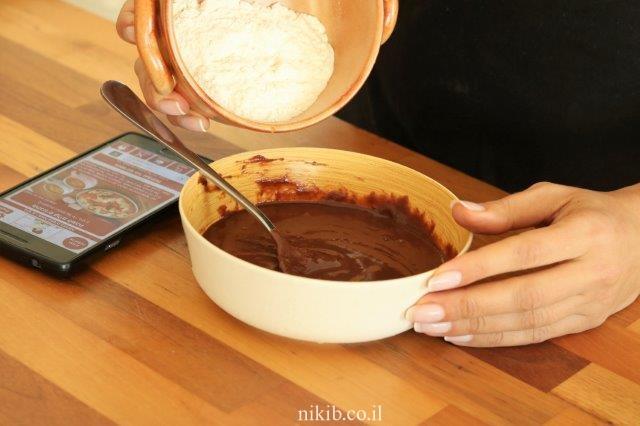 עוגת שוקולד חמה אישית פרווה