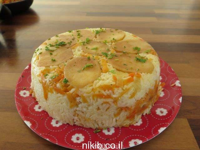 אורז פרסי עם ירקות