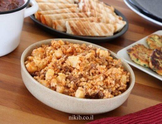 בורגול עם בשר טחון ותפוחי אדמה