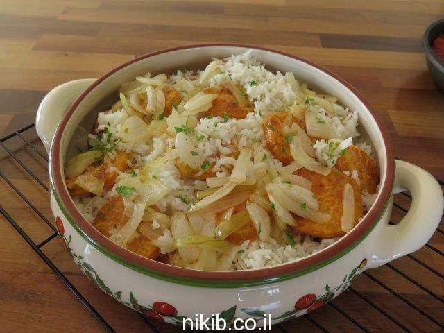 אורז עם ירקות בתנור