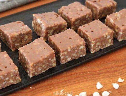 פאדג' שוקולד חלב
