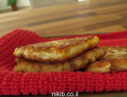 לביבות תירס ותפוחי אדמה שטוחות