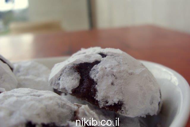 עוגיות שוקולד מושלגות מדהימות