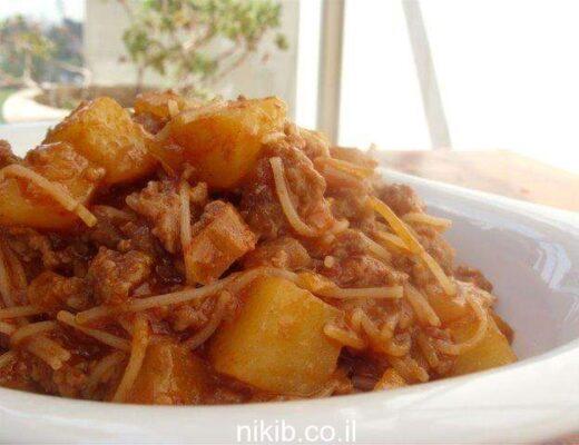 בשר טחון עם תפוחי אדמה ואיטריות