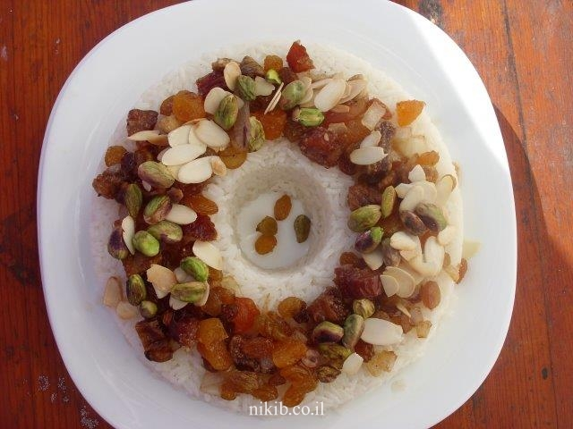 אורז עם פירות יבשים פיסטוקים ושקדים
