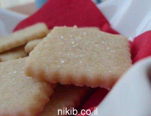 עוגיות חלבה נחטפות