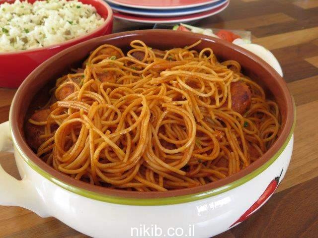קציצות טונה וספגטי ארוחה שלמה