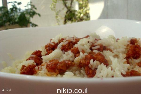 אורז בולונז