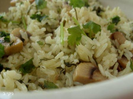אורז אפוי עם פטריות ועשבי תיבול / מבחר בישולים לשבת