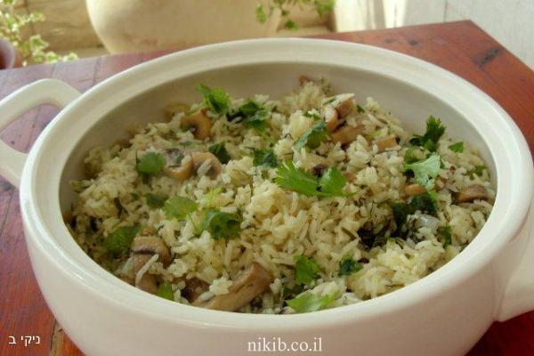 אורז אפוי עם פטריות ועשבי תיבול