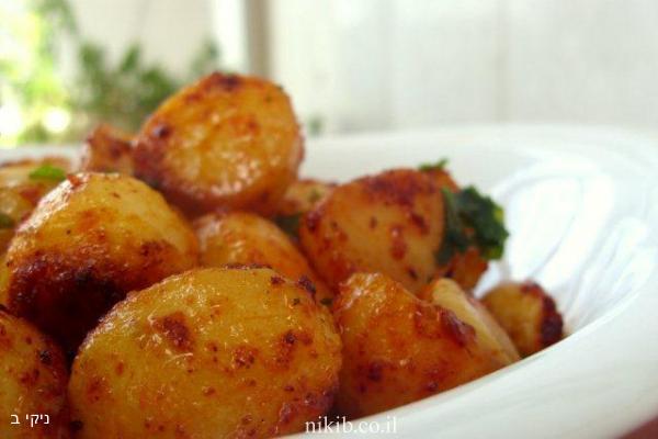 תפוחי אדמה קטנים וצלויים