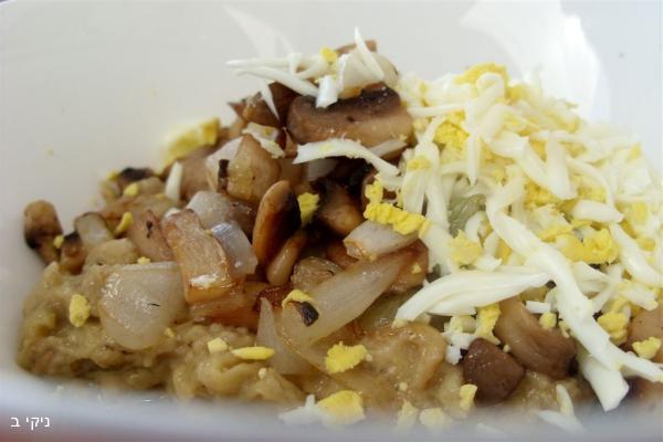 סלט חצילים קלויים ופטריות