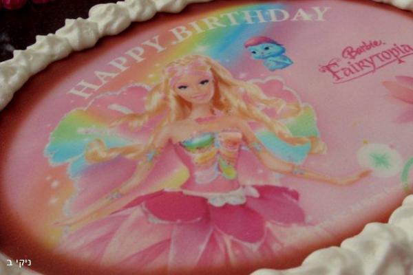 עוגת שוקולד גדולה ליום הולדת
